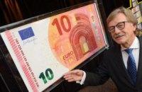 Европейский Центробанк выпустил новую купюру в 10 евро