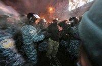 Майдан. Зниклі