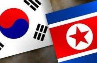 КНДР и Южная Корея вступили в переговоры впервые за три года