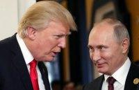 Белый дом планирует встречу Трампа с Путиным, - The Wall Street Journal