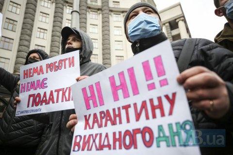 Міськрада Чернігова просить Кабмін скасувати карантин вихідного дня