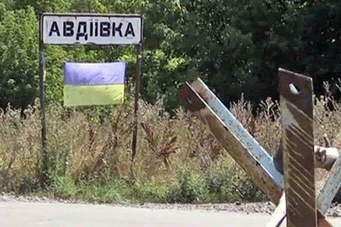 У результаті обстрілу Авдіївки поранено двох мирних жителів