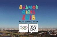 НОК утвердил состав украинской сборной на Юношеские олимпийские игры