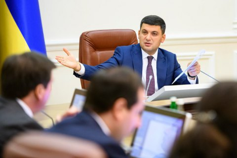 Гройсман: экономика Украины в 2018 году выросла на 3,2%