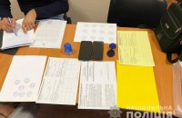 На Дніпропетровщині підроблені COVID-паспорти вносили у базу МОЗ за 6 тис. грн