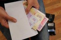 Минфин предлагает не облагать минимальную зарплату налогом