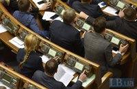 Рада приняла за основу законопроект об упрощении заочного осуждения