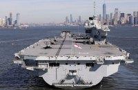 Крупнейший британский авианосец вернулся в порт из-за обнаруженной течи