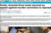 Газету The Daily Mail признали виновной в публикации фиктивной статьи