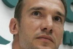 """Милан"" отказался от Шевченко"