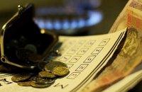 Увеличение количества платежек не должно увеличить оплату за газ