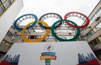 Росію на чотири роки відсторонили від чемпіонатів світу та олімпіад