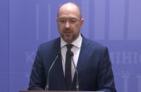 Шмыгаль анонсировал введение режима ЧС во Львовской и Харьковской областях