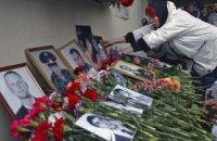 """Сьогодні в Москві згадують жертв """"Норд-Осту"""""""