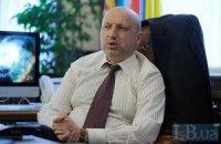 ГПУ завершила расследование по делу Власенко, - Турчинов
