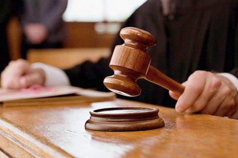 ЕС призвал Раду принять закон об Антикоррупционном суде до середины июня