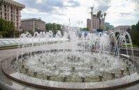 Киевские фонтаны прекращают работу до следующего сезона