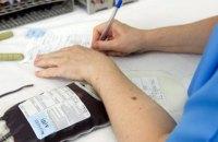 У МОЗ повідомили про критичний дефіцит запасів донорської крові