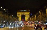 У Парижі обмежили швидкість автомобілів до 30 кілометрів на годину