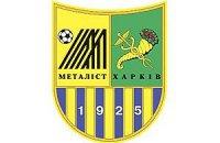 """""""Металлист"""": наша апелляция должна приостановить решение УЕФА"""