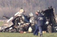 Франція попросила у ФБР допомоги у розслідуванні катастрофи Airbus A-320