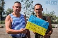 Командувач ООС Сирський привітав Краматорськ і Слов'янськ з річницею визволення