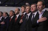 В БЮТ больше нет инакомыслящих, - Кириленко