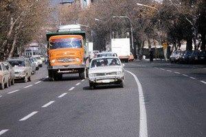 Инспектор МАГАТЭ погиб в ДТП в Иране