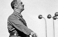Із секретної доповіді стало відомо про психічні відхилення Гітлера