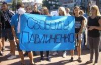 СБУ підняла 15 кримінальних справ щодо Павличенка-старшого