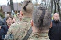"""Бійці батальйону """"Січ"""" повертаються на Донбас у рамках ротації"""
