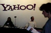 Yahoo! змінить назву після угоди з Verizon