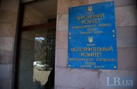 Мэра прифронтового Светлодарска отправили под домашний арест по подозрению в сепаратизме