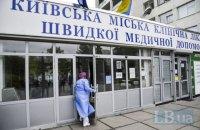 Стан Балуха стабільно тяжкий, він на апараті ШВЛ, - Ірина Геращенко