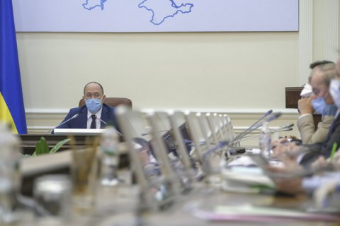 Кабмин перенаправил 61,5 млн грн для онкобольных на ремонт дорог на Львовщине