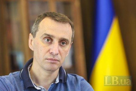Ляшко має дві кандидатури на посади заступників Нацслужби здоров'я