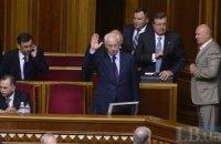 Азарова изберут премьером в обход закона
