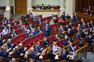 Рада сьогодні впритул візьметься за процедуру звернення до Гаазького трибуналу