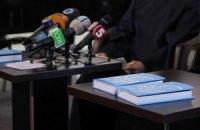 В Киеве представили Коран на украинском языке