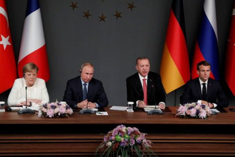 Чотиристоронній саміт щодо Сирії тривав близько трьох годин