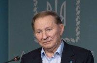 Кучма связал критику инициативы запрета ответного огня с предвыборной кампанией