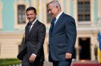 Украина ожидает ратификацию соглашения о ЗСТ с Израилем после выборов Кнессета 17 сентября