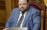 В регламентном комитете заявили, что Стефанчук имеет право подписать закон об олигархах