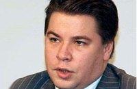 Помощник Юрия Бойко попал в ДТП