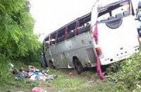 В МЧС назвали возможную причину автокатастрофы с россиянами