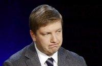 Коболев раскритиковал план Витренко о продаже газа для населения и ТКЭ на год вперед