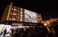 Колектив Довженко-Центру заявив про загрозу руйнації інституції