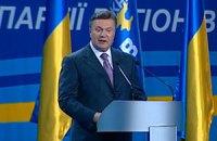 Янукович: ми не повинні тиснути на людей