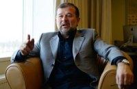 ВАСУ не дает Балоге полный текст решения о лишении мандата
