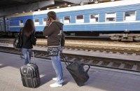 """""""Укрзализныця"""" не планирует повышать цены на билеты в этом году"""